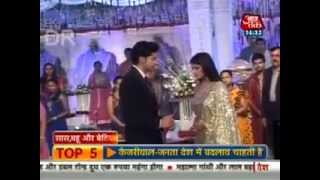 SBB Yash Comes To Know About Aarthi's Pregnency (Punar