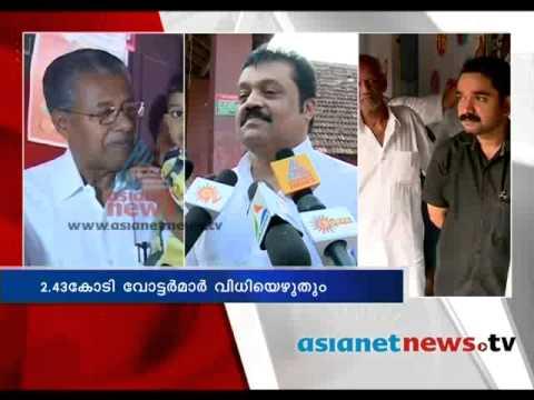 Kerala Election 2014:Suresh Gopi (actor) on polling boothകേരളം പോളിങ്ങ് ബൂത്തിലേയ്ക്ക്