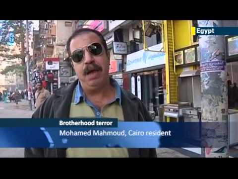 Muslim Brotherhood Outlawed: Egypt declares Muslim Brotherhood a terrorist organisation