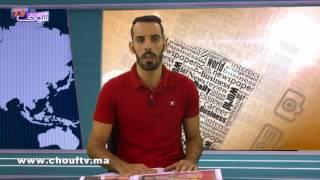 شوف الصحافة: خطاب العرش حراك ملك وشعب |