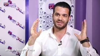 بالفيديو..الزروالي يتعرض لتهديد خطير:جزائري بغا يقتلني على قْبل بلادي   |   بــووز