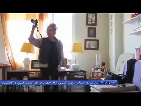 بازداشت و آزادی تهیه کنندگان ویدئوی ایرانی «هپی»