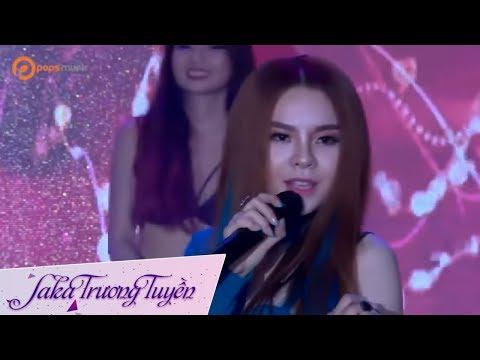 Nụ Hồng Mong Manh [Remix] | SaKa Trương Tuyền