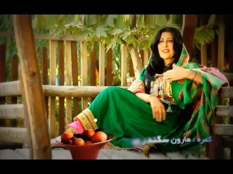 Wa Grana - New Mast Afghan Song 2013!