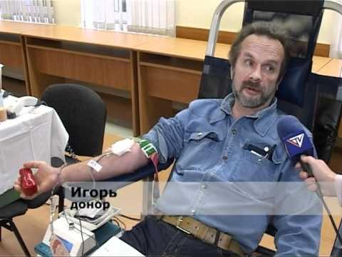 Смотреть видео Доноры крови приходят в Вентспилску школу