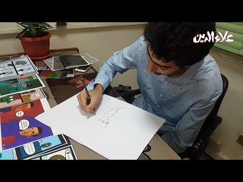 الحلقة الثانية من برنامج «أستوديو علاء الدين