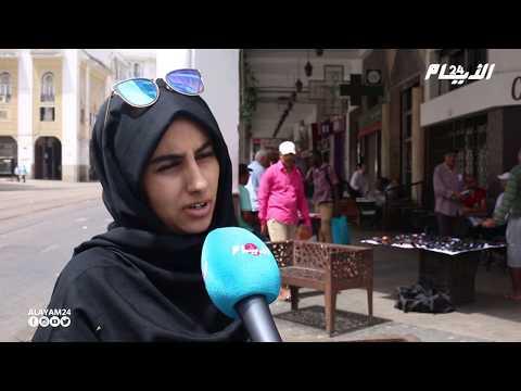 أقوى رد من شابة مغربية حول قضية فتاة