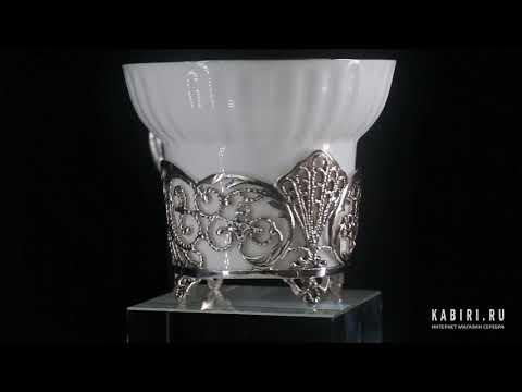 Набор чайная серебряная чашка «Зимние узоры» - Видео 1