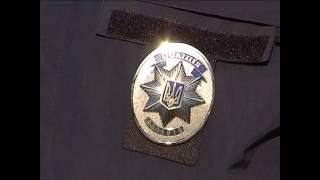 Вітаємо з першої річницею Національної поліції України!
