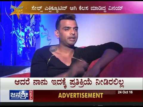 Janasri News | Serial Stars - Hara Hara Mahadeva serial - part 3