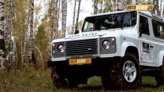 Land Rover Defender 90 Тест-драйв
