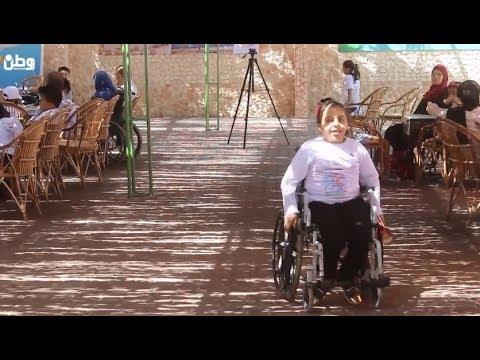 من ينتصر لذوي الاعاقة في غزة