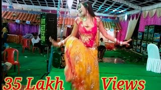 Bhojpuri Arkestra Dance on a super hit songs