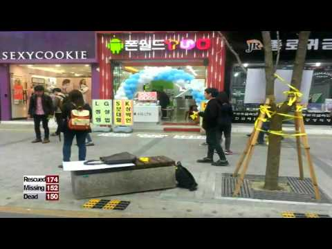 NEWSLINE AT NOON 12:00 Death toll from sunken Korean ferry continues to...