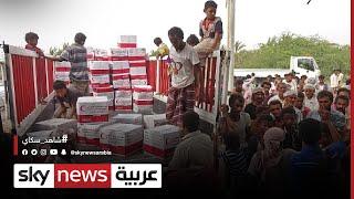 اليمن | عيادات متنقلة للهلال الأحمر
