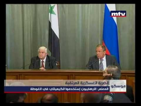 Press Conference  - Sergei Lavrov - Walid Muallem 09/09/2013