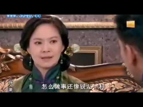 Gả Vào Hào Môn (Tập 2)