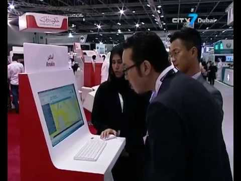 UAE Weekly- Smart City
