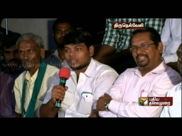 Mothum Vetpaalargal Kanikkum Vaakkalargal (18-04-2014) Part 2