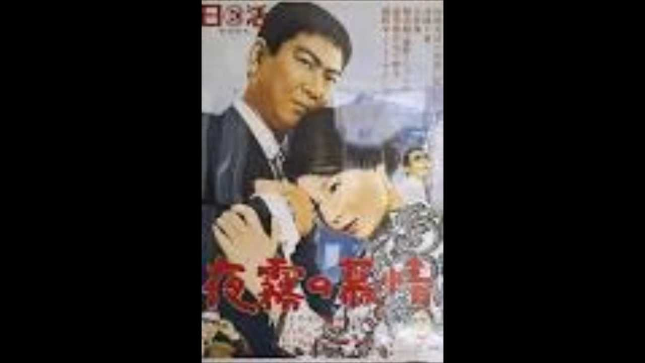 mannpuku1212 夜霧の慕情(石原裕次郎) ♪ カバー 万福 mannpuku1212
