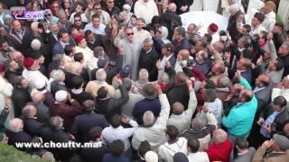 نشيد حزب الاستقلال يَصْدحُ في قلب الجنازة المهيبة للمرحوم امحمد بوستة بمراكش   خارج البلاطو