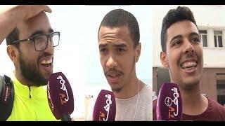 بالفيديو.. لموت ديال الضحك مع آراء الشباب المغاربة حول تصنيف العزوبية كإعاقة..شوفو أشنو قالو |