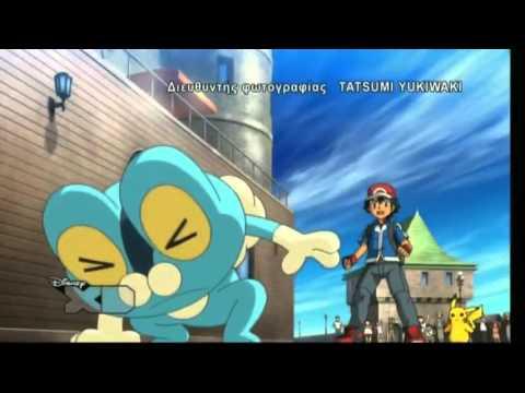 Pokemon movie 17 Ελληνικο Τραγουδι απο την Ταινια
