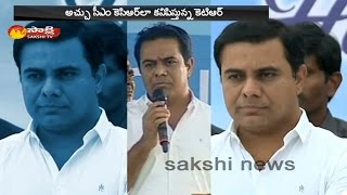 Watch KTR's New Look - Exclusive Story
