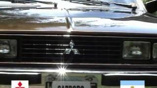 Mitsubishi Sapporo 81 Super Touring 2000
