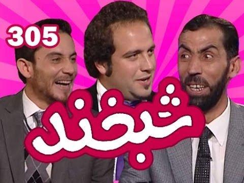 Episode 305 (November 20 2013)