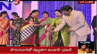 Hero Balakrishna Speaks At NATS Sambaralu 2015