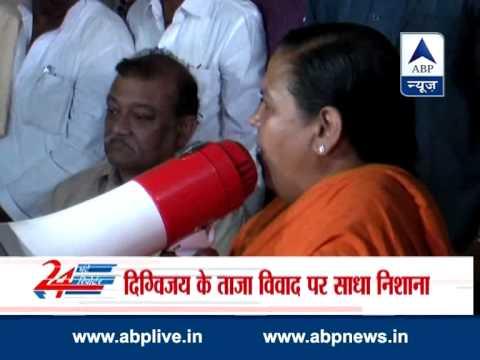 Uma Bharti attacks Digvijay Singh over relationship with TV journalist