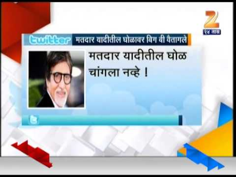 BIG B ANGREE ON VOTERS LIST PROBLEMS