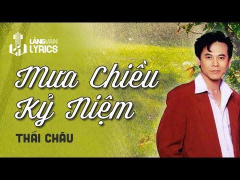 Mưa Chiều Kỷ Niệm | Thái Châu | Karaoke