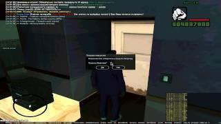 Как сделать трафик на сервере самп