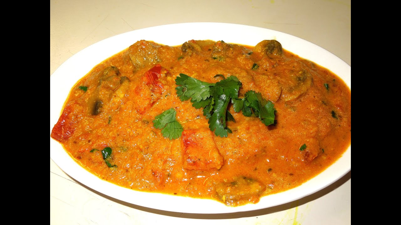 Mushroom Curry - Indian Vegetarian Recipes By Recipe House - YouTube