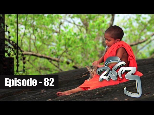 Sidu Episode 82