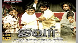 Tamil Full Movie IVAR Tamil Movies 2013 Ft.Sriman