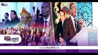 بالفيديو..كواليس انتخاب المغرب رئيسا للجمعية العالمية للمصالح العمومية للتشغيل بمراكش | خارج البلاطو