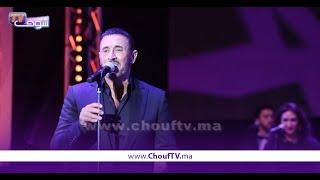 بالفيديو:كاظم الساهر يغني حصريا أغنيته الجديدة بمهرجان موازين | بــووز