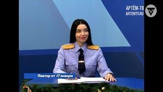 Прямой эфир с представителем СК по ПК