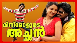 Mini Molude Achan - Santhosh Pandit New Movie Songs HD