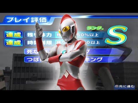 Ultraman Fighting Evolution 3  Ultraman 80 (Rank S)
