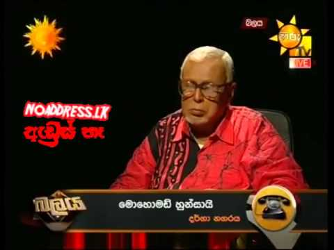 Kadar Vs Wasantha On Hiru Tv Balaya