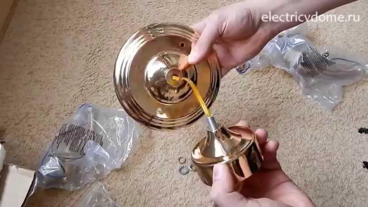 Как собрать люстру пошаговая инструкция