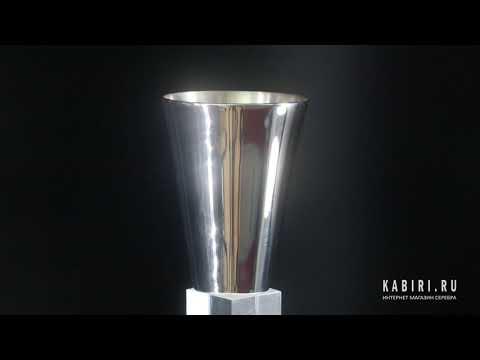 Набор стопок «Гладкая» из 3 предметов - Видео 1