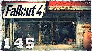 Fallout 4. #145: Синты! Синты везде.