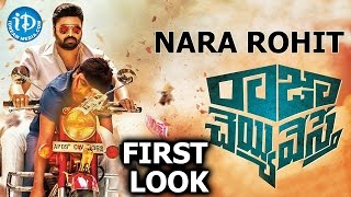 Nara Rohit's Raja Cheyyi Veste Movie First Look - Taraka Ratna