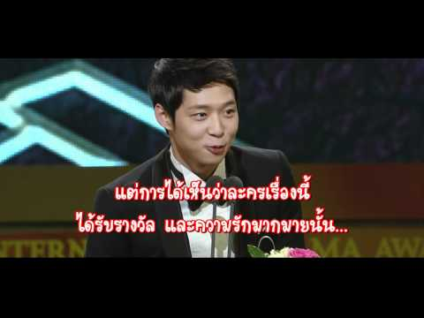 [Thaisub] 110831 Seoul International Drama Awards 2011 - Actor of Hallyu Award