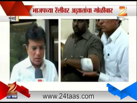 Zee24Taas | Mumbai Kirit Somaya On Firing In Rally
